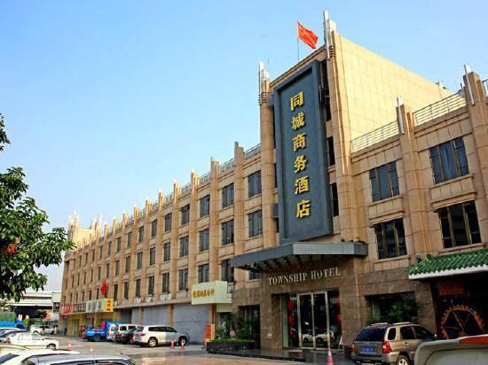 佛山同城商务酒店图片