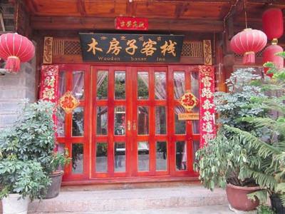 【酒店图片】丽江古城木房子客栈房型