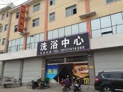 洛阳河南科技大学图书馆开元校区分馆附近宾馆