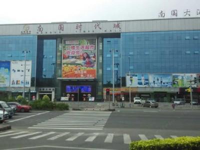 广州南国大酒店_105国道682号(香江野生动物园