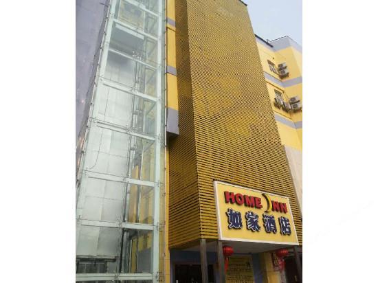 荆州北京西路沙市长途客运站店高清图片
