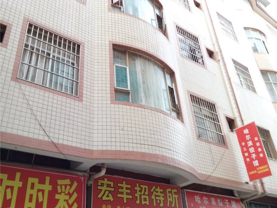 茂名宏丰新城建筑图纸