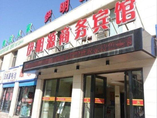 临近西宁市长青小学.西宁伊明源 宾馆同时配套有免费停车场方便泊图片