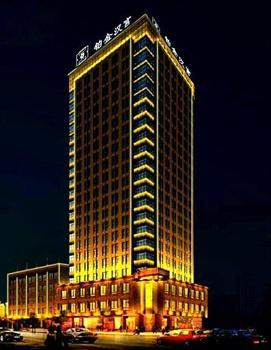 神木铂金汉宫国际酒店(榆林神木县)图片