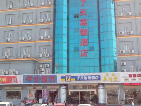 7天连锁酒店 运城火车站南风广场店