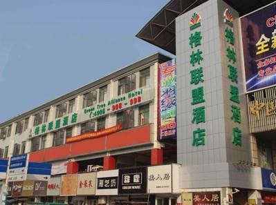南通海门格林豪泰酒店(叠石桥大岛路)