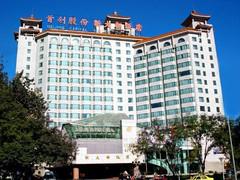 北京新大都饭店图片