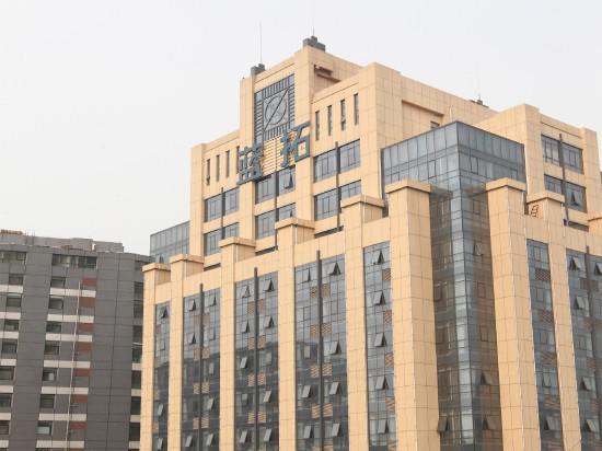 石家庄蓝拓商务酒店
