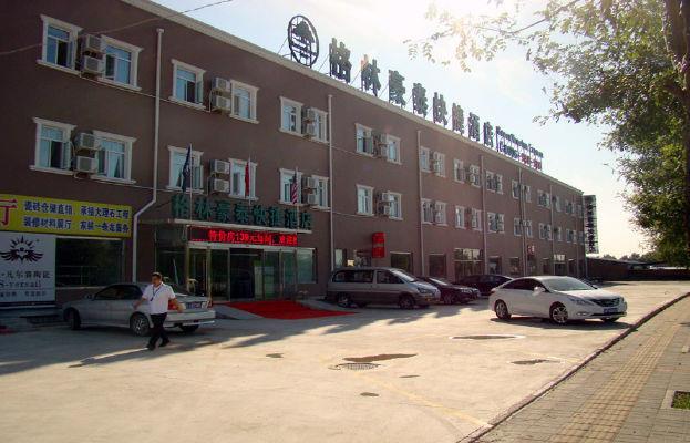 北京格林豪泰酒店(宋庄店)_通州区宋庄镇白庙