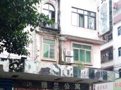 东莞雅兰公寓图片