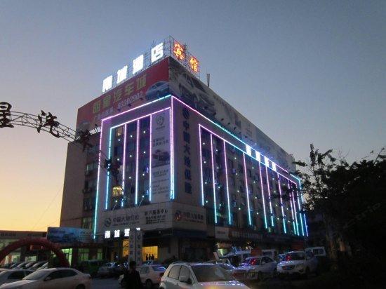 福州南城酒店_则徐大道葫芦阵名星汽车城综合楼_预订