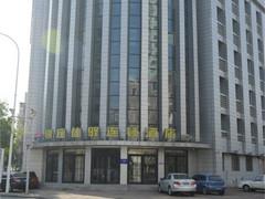 银座佳驿酒店(天津五大道外国语学院店)图片