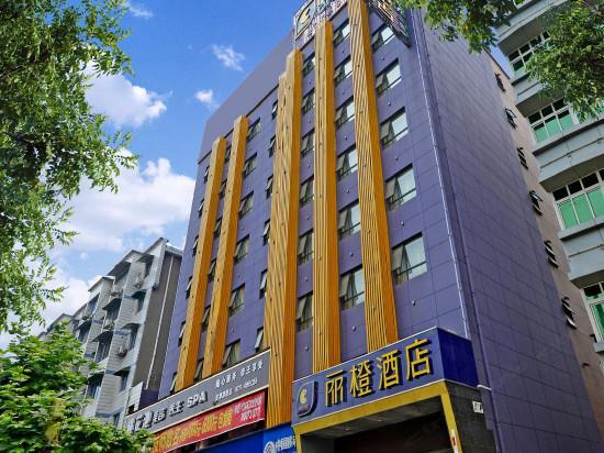 丽橙酒店 宜昌宜都店