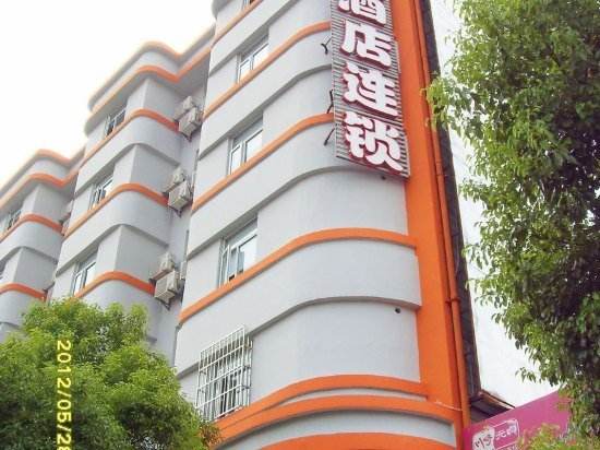 布丁酒店 杭州四季青服装市场秋涛路店