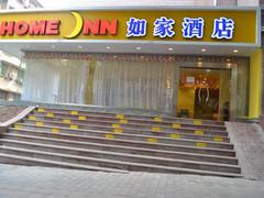 如家快捷酒店(重庆江北机场双凤路店)图片