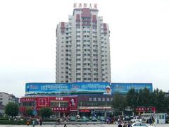 洛阳河南科技大学第二附属医院附近宾馆_洛阳