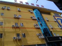 7天连锁酒店(东莞石碣中心店)图片