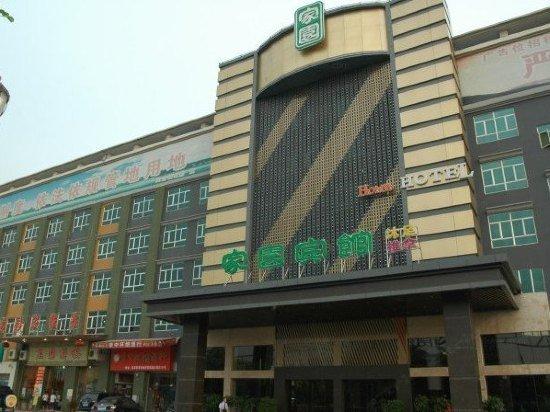 家园宾馆 佛山南海店图片