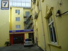 7天连锁酒店(上海新国际博览中心龙阳路地铁站店)图片