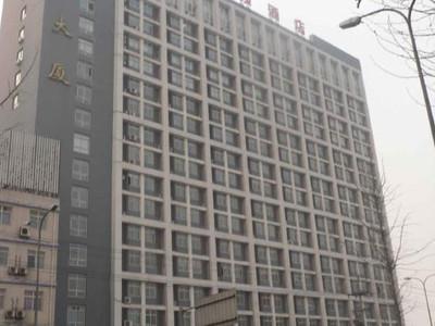京华连锁酒店(石家庄新火车站店)