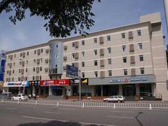 天津广播影视职业学院附近宾馆_天津广播影视