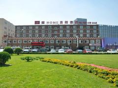 飘HOME连锁酒店(北京国贸东店)图片