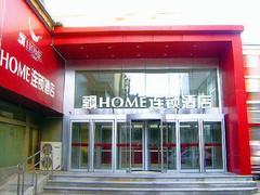 飘HOME连锁酒店(北京王府井店)图片
