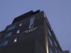 上海博雅酒店图片