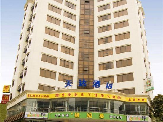 白云区酒店 方洁连锁酒店(广州广园新村店)
