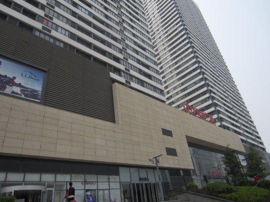 青岛诺亚旅游度假公寓_延吉路112号万达广场a座2506室