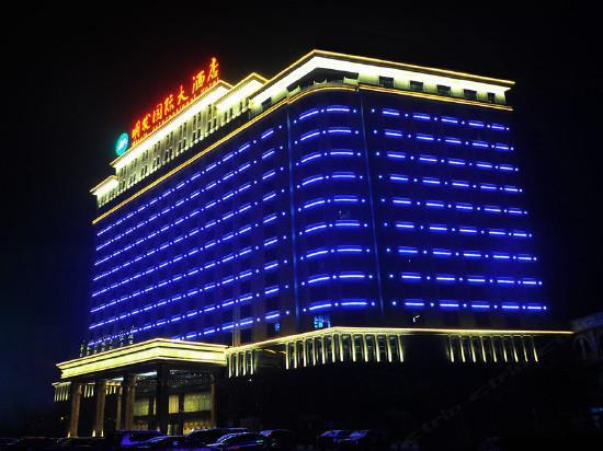 合肥明发国际大酒店_四里河路88号B五区_v国际灵活情趣近义词的和图片