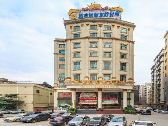 广州金雅泰商务酒店图片