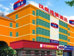 济南清区卫生局防疫站图片_济南市市中区卫生防疫站的地址