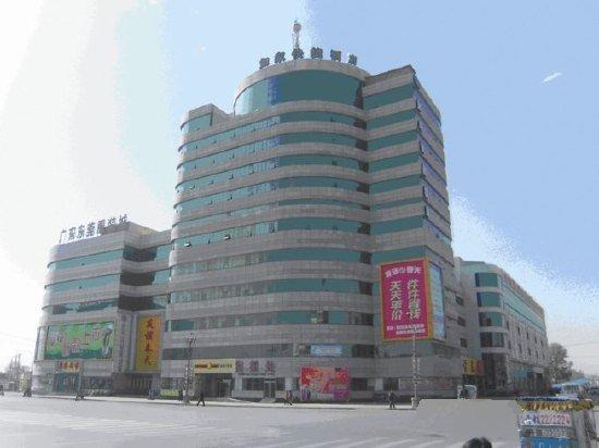 如家快捷酒店 葫芦岛火车站店