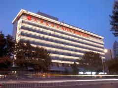 天津友谊宾馆图片