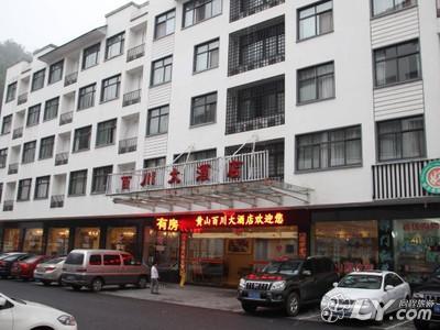 嘉华大酒店的直线制组织结构图