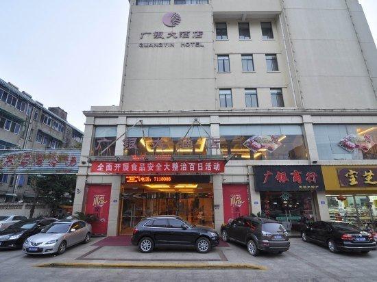 龙游广银大酒店