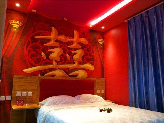 小筑主题酒店(北京东大街店)_文体路62号(丰台情趣用品ky图片