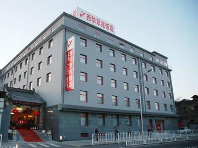 北京西华京兆饭店_煤市街81号_预订_价格_地址_电话_同程旅游酒店dir600驅動程式