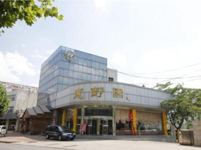 沧州市解放西路39号良友幼儿园图片