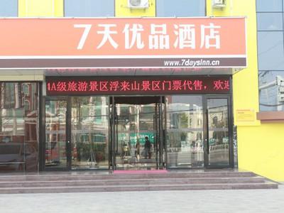 县汽车站店)图片