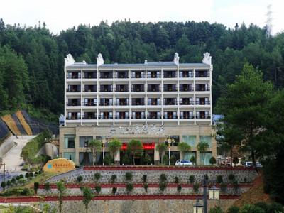 桂东 三台山度假 酒店 桂东 大道三台山公园内