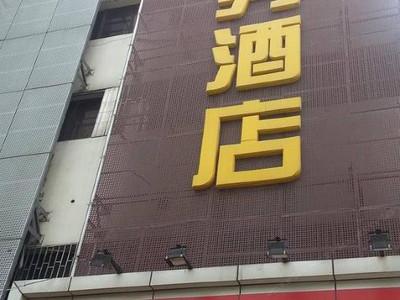 安徽宝龙皮带保护接线图