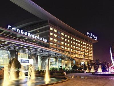 广州白云机场铂尔曼大酒店_广州白云国际机场