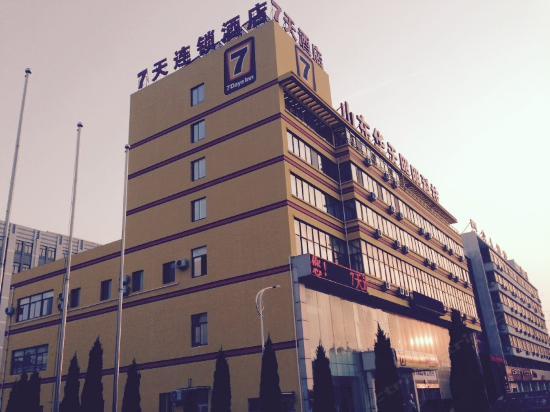7天连锁酒店 威海高铁站山东大学店图片