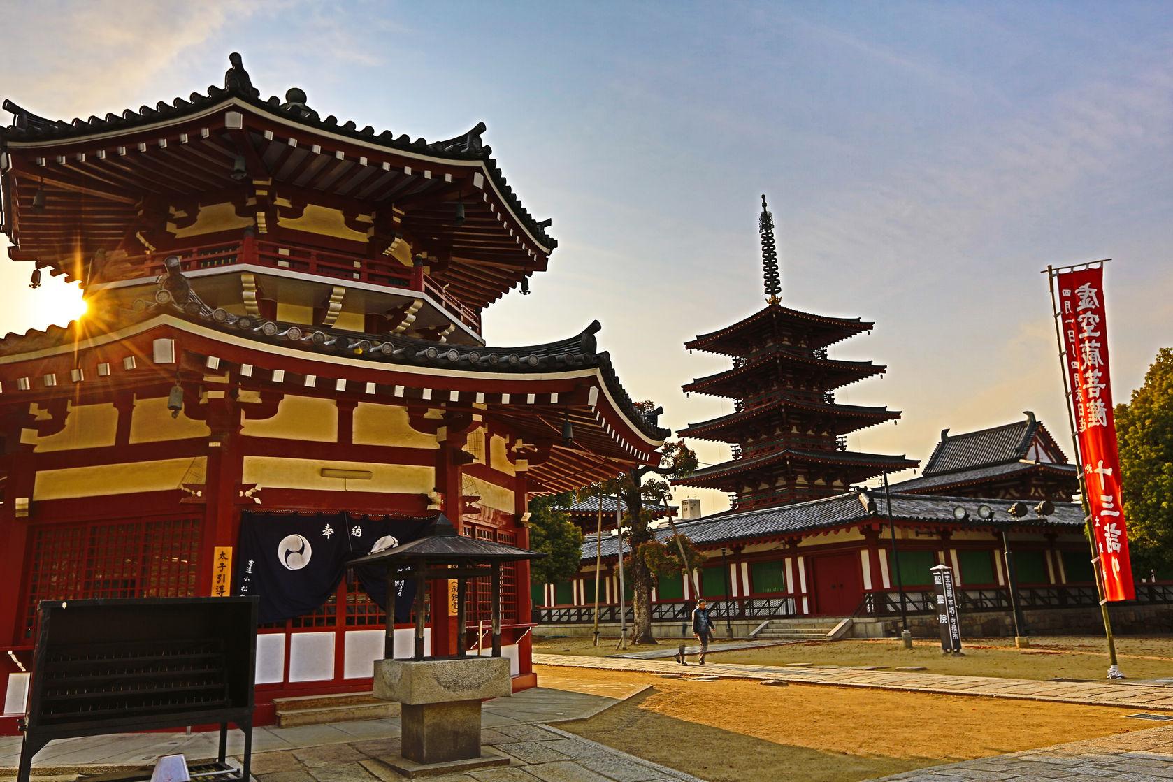 日本�z%�_日本本州北海道8日游
