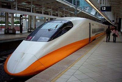 臺灣高鐵單程8折電子票券(臺北出發) (購買出票后90天內皆可兌換)