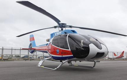 【酷炫之旅】岘港直升飞机观光(5人包机套餐)