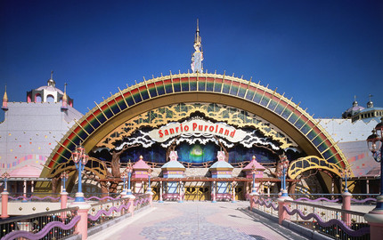 东京三丽鸥彩虹乐园 Hello Kitty主题乐园