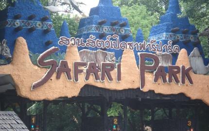 曼谷野生动物世界